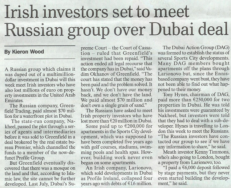 Dubai Action Group to meet with Greenfield Trading